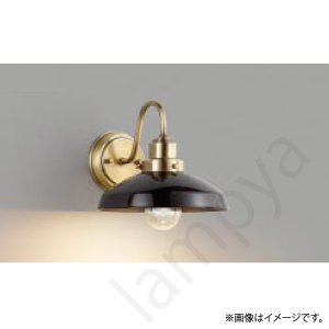 LEDブラケットライト AB43548L コイズミ照明