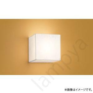 和風LEDブラケット ABE647065 コイズミ照明|lampya