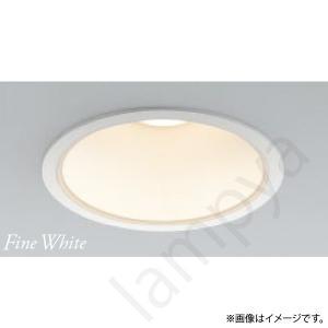 LEDダウンライト AD43384L コイズミ照明|lampya