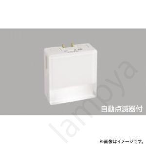 LEDブラケットライト AE42043L コイズミ照明|lampya