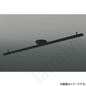 スライドコンセント AE42174E 黒 コイズミ照明(ライティングレール/配線ダクトレール)|lampya