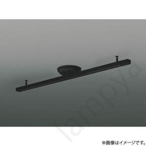 スライドコンセント AE42175E 黒 コイズミ照明(ライティングレール/配線ダクトレール)|lampya