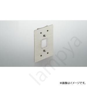 LEDスポットライト ポール取付用金具 AE43209E コイズミ照明|lampya
