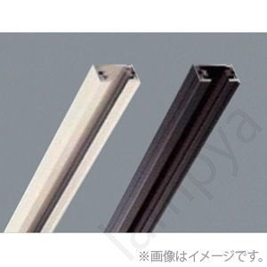 スライドコンセント 2m AEE0222 黒 コイズミ照明(ライティングレール/配線ダクトレール)|lampya