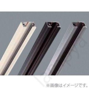 アース付スライドコンセント 2m AEE0222E 黒 コイズミ照明(ライティングレール/配線ダクトレール)|lampya