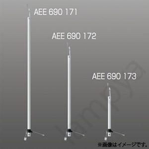 シーリングファン L-シリーズ用延長パイプ 90cmタイプ AEE690171 コイズミ照明 lampya