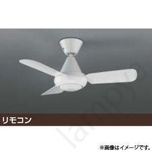 シーリングファン L-シリーズ本体 AEE695093 コイズミ照明 lampya