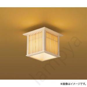 和風LEDシーリングライト AH40518L コイズミ照明|lampya