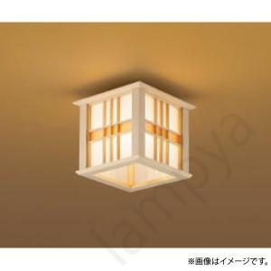 和風LEDシーリングライト AH40548L コイズミ照明|lampya
