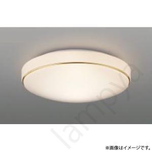 LEDシーリングライト 小型 AH41895L コイズミ照明|lampya