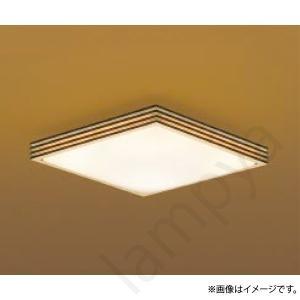 和風LEDシーリングライト AH43044L コイズミ照明|lampya