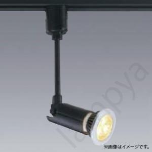 LEDスポットライト 照明 AKS0001K 三菱電機(MITSUBISHI)|lampya