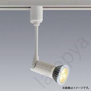 LEDスポットライト 照明 AKS0001W 三菱電機(MITSUBISHI)|lampya