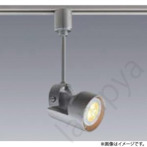 LEDスポットライト AKS0003S 三菱電機(MITSUBISHI)ライティングレール・配線ダクトレール用|lampya