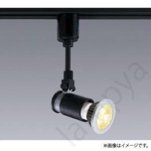 LEDスポットライト AKS0015K 三菱電機(MITSUBISHI)ライティングレール・配線ダクトレール用 照明|lampya