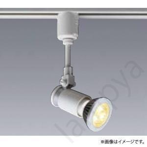 LEDスポットライト AKS0015W 三菱電機(MITSUBISHI)ライティングレール・配線ダクトレール 照明|lampya