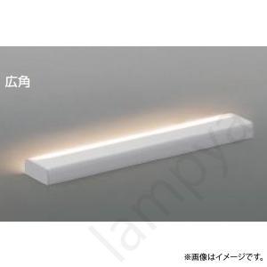 LEDコンフォータブルデザイン間接照明 AL41124L ON-OFFタイプ 448mm 広角 白色 コイズミ照明|lampya