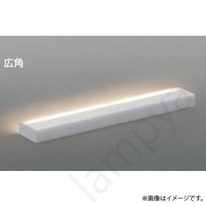 LEDコンフォータブルデザイン間接照明 AL41127L ON-OFFタイプ 848mm 広角 電球色 コイズミ照明|lampya