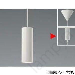 LEDペンダントライト AP38121L コイズミ照明|lampya