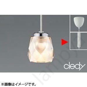 LEDペンダントライト AP38355L コイズミ照明|lampya