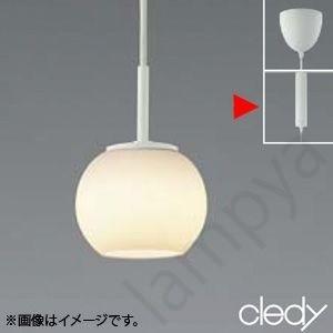 LEDペンダントライト AP38358L コイズミ照明 lampya