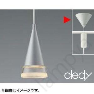 LEDペンダントライト AP38371L コイズミ照明 lampya