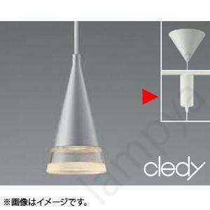LEDペンダントライト AP38373L コイズミ照明|lampya