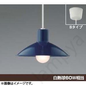 LEDペンダントライト AP38575L コイズミ照明|lampya