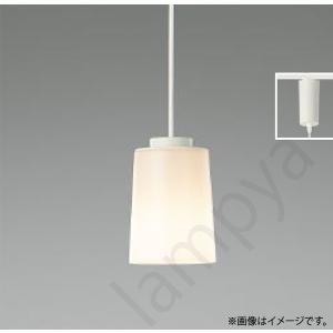 LEDペンダントライト AP39660L コイズミ照明|lampya