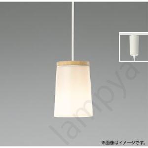 LEDペンダントライト AP39661L コイズミ照明|lampya