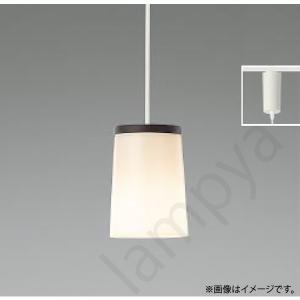 LEDペンダントライト AP39662L コイズミ照明|lampya