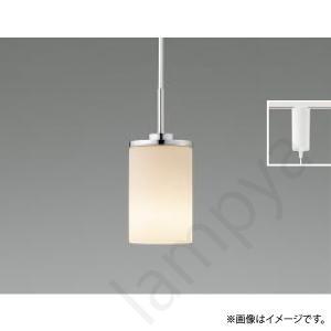 LEDペンダントライト AP39678L コイズミ照明|lampya