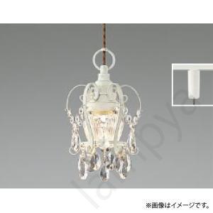 LEDペンダントライト AP40032L コイズミ照明|lampya