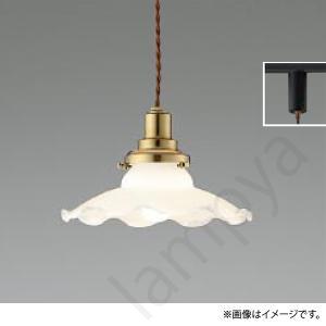 LEDペンダントライト AP40103L コイズミ照明|lampya