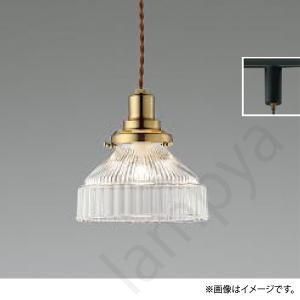LEDペンダントライト AP40104L コイズミ照明|lampya