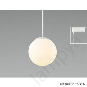 LEDペンダントライト AP40324L コイズミ照明|lampya