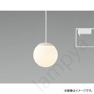 LEDペンダントライト AP40326L コイズミ照明|lampya