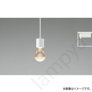 LEDペンダントライト AP40340L コイズミ照明|lampya
