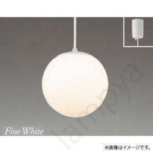 LEDペンダントライト AP40344L コイズミ照明|lampya