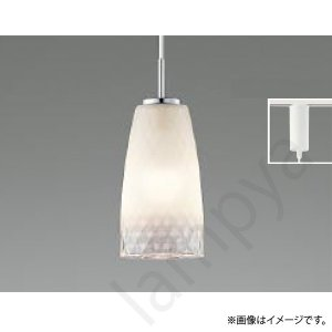 LEDペンダントライト AP40495L コイズミ照明|lampya