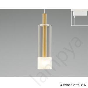LEDペンダントライト AP40501L コイズミ照明|lampya