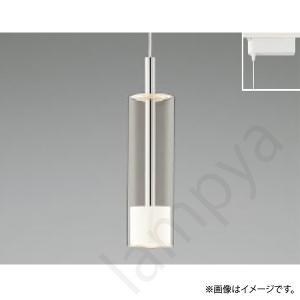 LEDペンダントライト AP40505L コイズミ照明|lampya