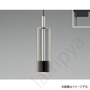 LEDペンダントライト AP40506L コイズミ照明|lampya