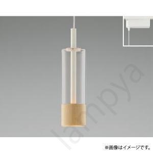 LEDペンダントライト AP40509L コイズミ照明|lampya