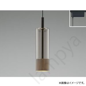 LEDペンダントライト AP40510L コイズミ照明|lampya