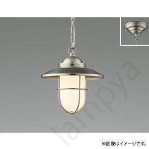 LEDペンダントライト AP40601L コイズミ照明 lampya
