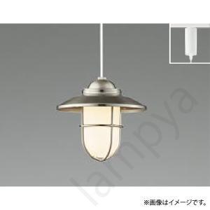 LEDペンダントライト AP40604L コイズミ照明|lampya