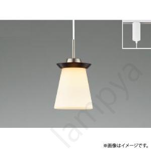 LEDペンダントライト AP42067L コイズミ照明|lampya