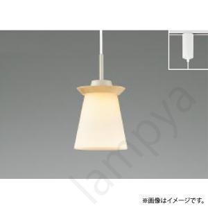 LEDペンダントライト AP42074L コイズミ照明|lampya