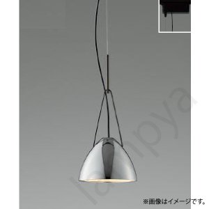 LEDペンダントライト AP42124L コイズミ照明 lampya